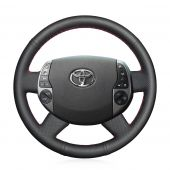 For Toyota Prius 20(XW20)  2004 2005 2006 2007 2008 2009, Genuine Leather Sewing Cover Steering Wheel Protector