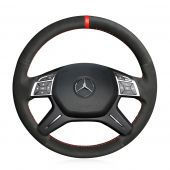 For Mercedes Benz E-Class E300 2014 GL-Class GL 350 400 500 550 2013-2015 M-Class ML, Customize your Suede leather steering wheel cover