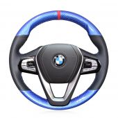 For BMW G30 530i 540i 730Li 740Li 520d 530e 2016 2017 2018 G32 GT 630i 630d 2017 2018,  Carbon fiber leather Sewing Steering Wheel Wrap Cover
