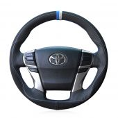 For Toyota Reiz Mark X 2009-2015, Design Genuine Leather Suede Sewing Steering Wheel Cover