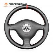 MEWANT Hand Stitch Carbon Black Leather Car Steering Wheel Cover for Volkswagen VW Golf 4 1998-2004 / Passat B5 1996-2005 / Polo 1999-2002 for Seat Leon 1999-2004 for Skoda Fabia 2004-2005