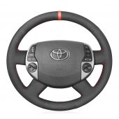 MEWANT Hand Stitch Black Suede Car Steering Wheel Cover for Toyota Prius 20(XW20) 2003-2009 / Raum 2 2003-2011