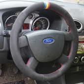 For Ford Kuga 2008-2011 Focus 2 2005-2011 C-MAX 2007-2010, Customize Leather Suede Steering Wheel Cover Skin