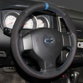 For Nissan Tiida 2004-2010 Sylphy 2006-2011 Versa 2007-2011 Versa Note 2007-2012, Customize Steering Wheel Wrap Cover